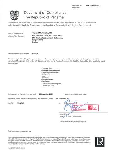 HIGHLAND - LR DOC - PANAMA - 29 Nov 2022