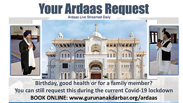 Ardaas Request