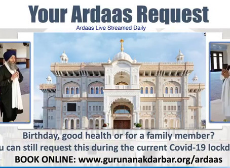 Ardaas Request - April 2020