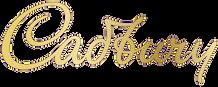 Cadbury-Logo_edited.png