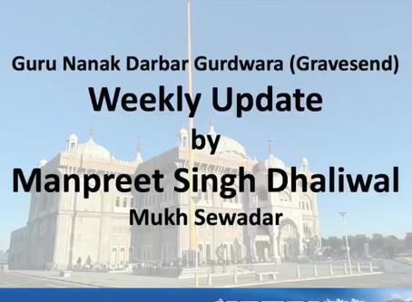 Mukh Sewadar - Wellbeing Message Covid-19
