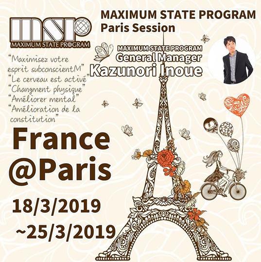 25でフランスはParisでマキシマムステートプログラムの体験ワークショップを行