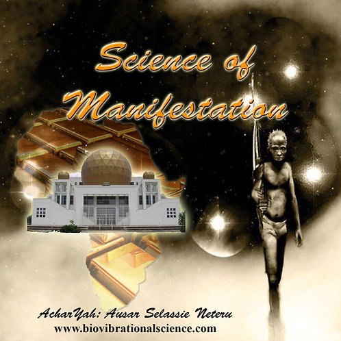 Science of Manifestation MP3
