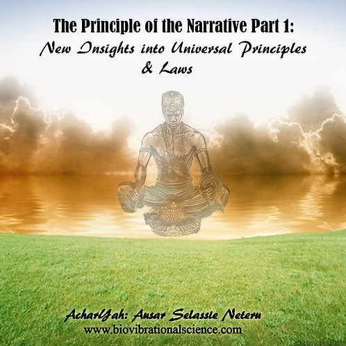 The Principle of the Narrative Part One MP3