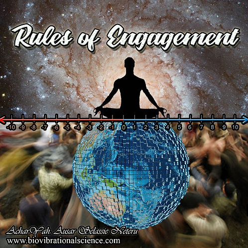 Rules of Engagement MP3