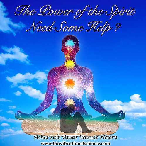 The Power of the Spirit: Need Some Help? MP3