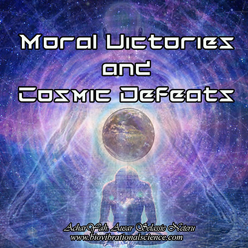 Moral Victories and Cosmic Defeats MP3