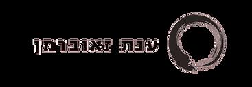anat_logo_02-08_edited_edited_edited.png
