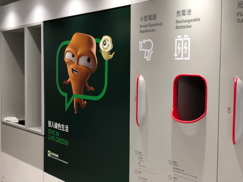 Complete guide to Hong Kong New Recycling Stores