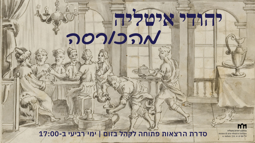 Italian Jews from the armchair