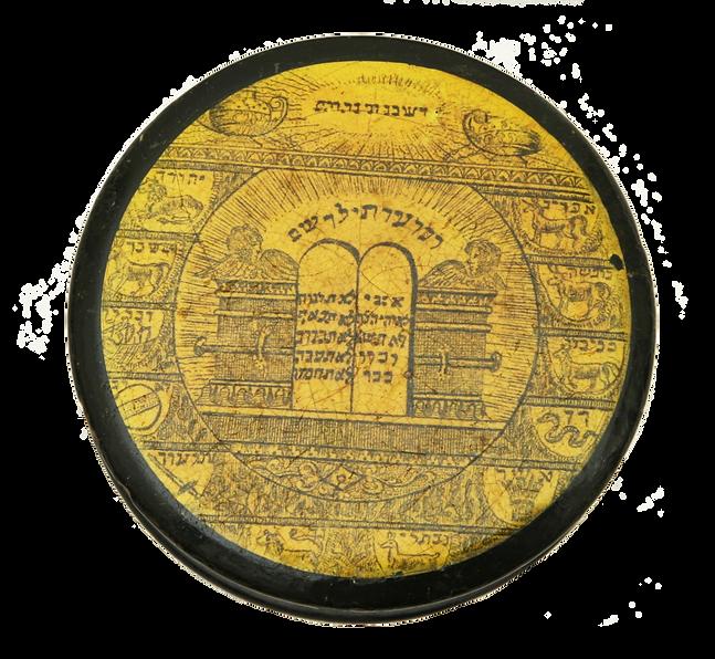 שבטי ישראל 1.png