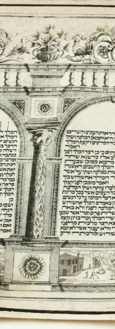 מגילת אסתר, תחריט מאת פרנצ'סקו גריסליני