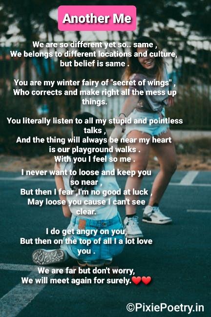 Friendship Poem, Best Friend Poem