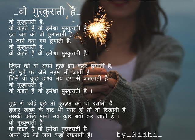 Women's Day Poetry,A Poem on women's strength
