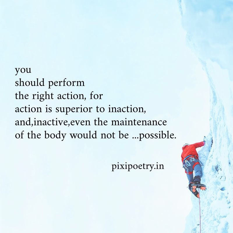 Perform Action Quote