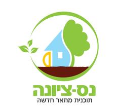 עיצוב לוגו תוכנית מתאר