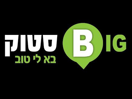 abudy logos-08.jpg