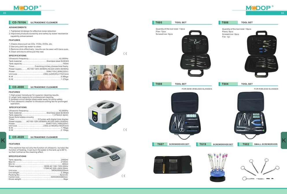 CATALOGUE OF EQUIPMENT 2014 NOV (43)