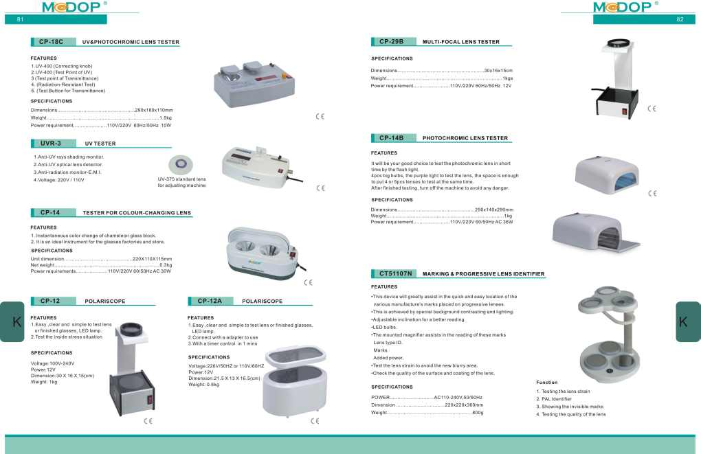CATALOGUE OF EQUIPMENT 2014 NOV (41)