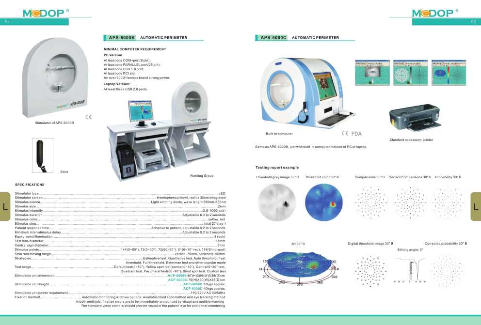 CATALOGUE OF EQUIPMENT 2014 NOV (46)