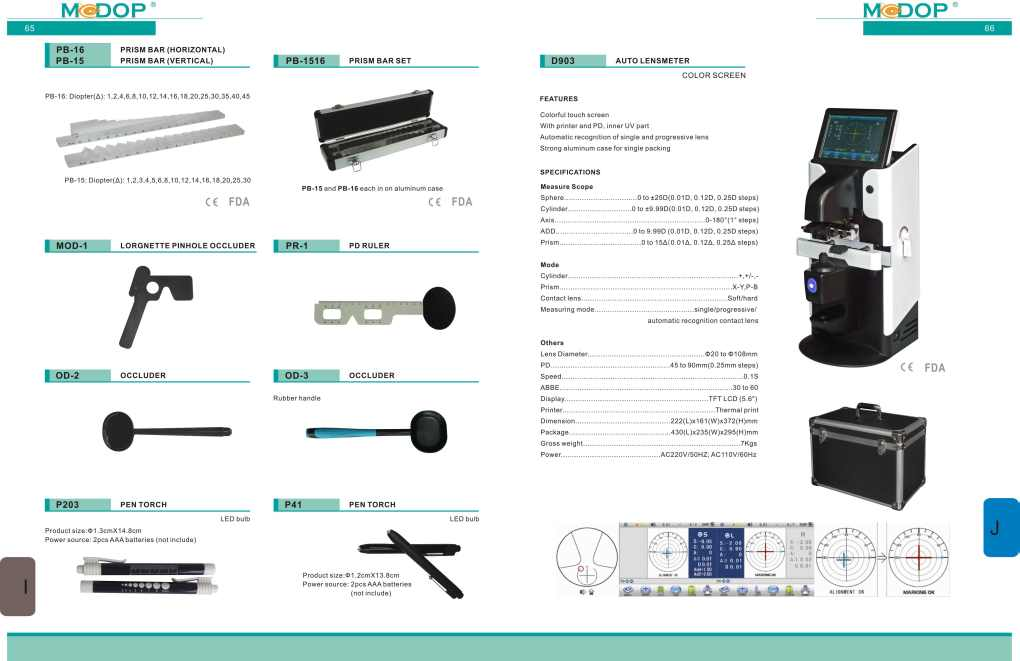 CATALOGUE OF EQUIPMENT 2014 NOV (33)