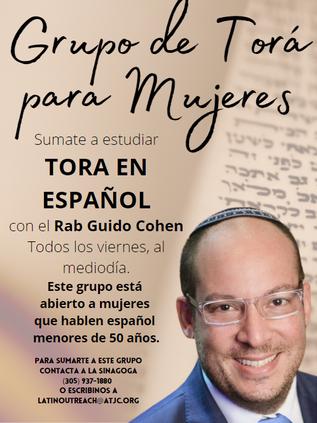 spanish torah.png