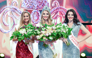 Imamo novo Miss Slovenije 2017