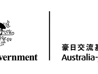Australia-Japan Foundation continues support for AJYD 2019