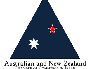 ANZCCJ continues as a Supporter of AJYD 2019
