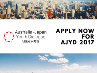 Applications for AJYD 2017 are now open