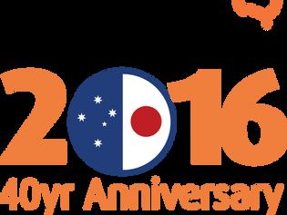 Australia–Japan Foundation joins as a Founding Partner for AJYD 2017