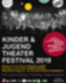 festival19-A1-YA-b03 (1).jpg