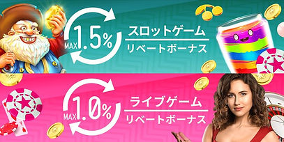 ユースカジノ リベート.jpg