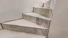 Scan d'escalier béton