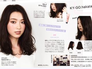 きれいなヘアスタイル 雑誌