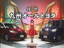『Toyota』CM