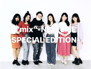 【mix】-NEW LIFE SPECIAL EDITION-