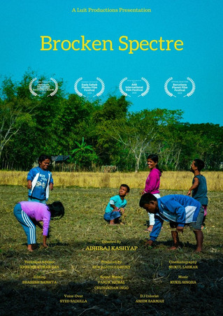 BROCKEN SPECTRE - BEST DOCUMENTARY OF THE MONTH (JUNE 2018)