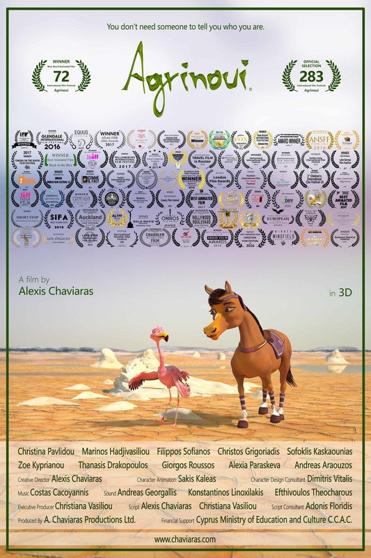 Agrinoui (in 2D and Stereo 3D) Overview-Best Animation Film of The Month (May 2018)