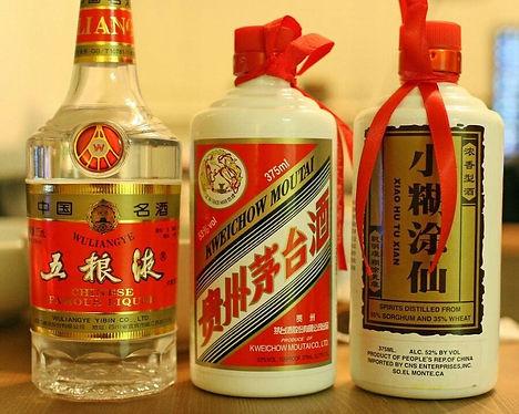 bebida-tipicas-china - huang jiu.jpg