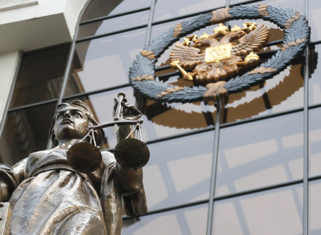 Пятничные посиделки с управляющим: все вместе - в суд