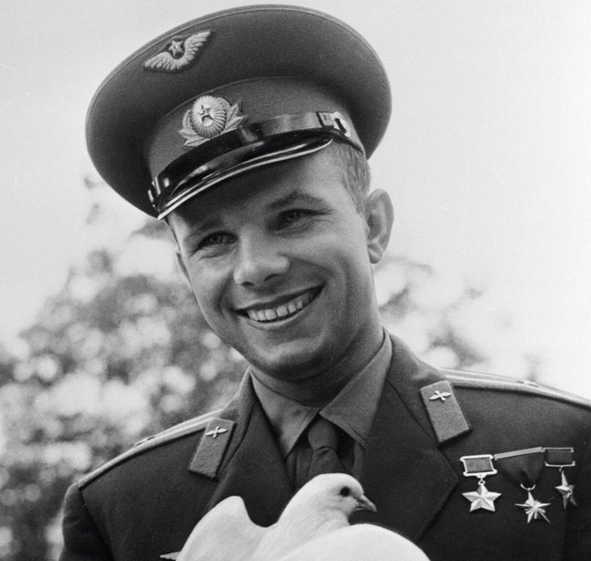 БИЦ имени Ю.А. Гагарина
