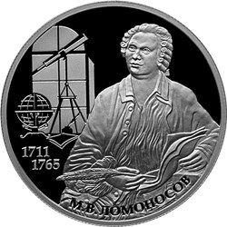 БИЦ имени М.В. Ломоносова