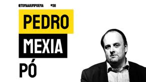 Pedro Mexia - Poema Pó | Poesia Portuguesa