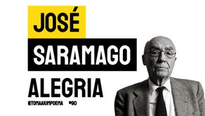 José Saramago - Alegria | Poesia Portuguesa