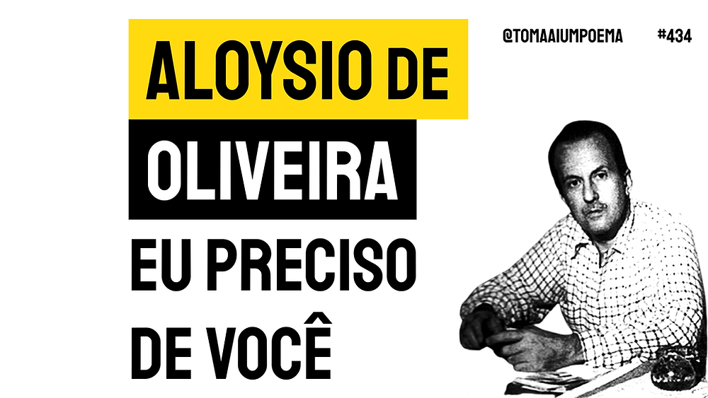 Musica de Aloysio de Oliveira Eu Preciso De Você