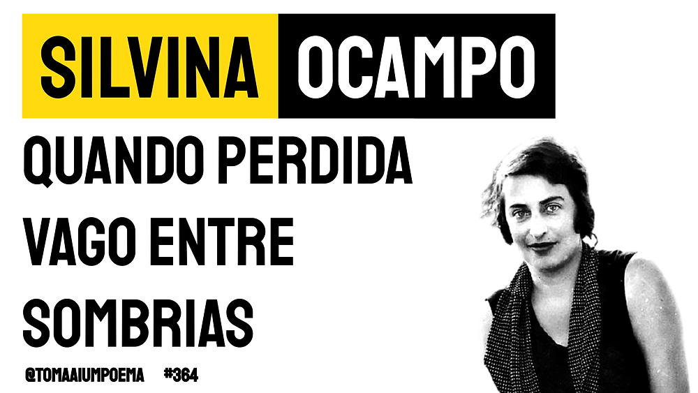 poema de silvina ocampo poesia argentina