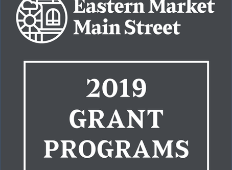Announcing the 2019 Grant Programs