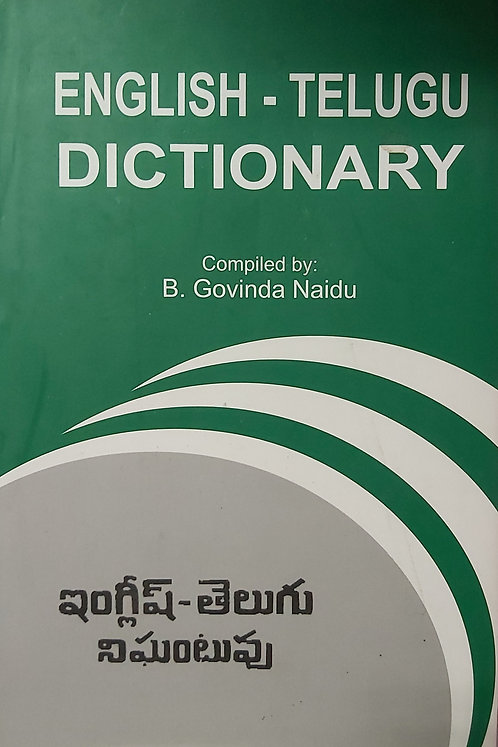 English - Telugu Dictionary - Compiled by B.Govinda Naidu