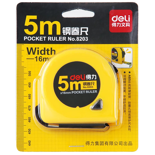 Deli Metal Measure Tape Yellow 8203